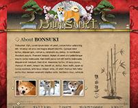 Bonsuki