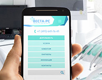 VESTA-RS | Mobile version