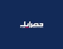Hosrayel Municipality | Branding