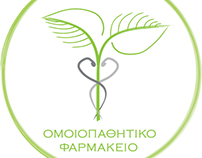 Homeopathic Pharmacy logo