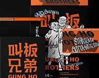 GUNG HO BROTHERS