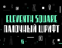 Eleventh Square free font