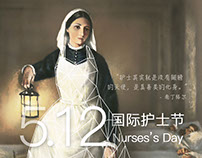 The Nurse's Day Poster