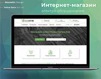 Дизайн сайта. Интернет магазин электро-оборудования.