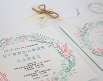 Wedding Invitation - Hong Kong