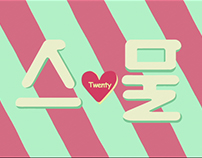 Twenty, 2014