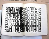LOVE, Silk print, English and Hebrew