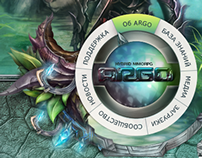 ARGO Online site