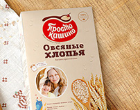 Packaging Oat Meal