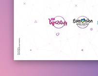 eurovision.am landing page