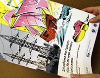 Плакаты для программы электробезопасности