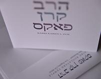 Rabbi Retirement Announcement