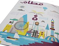 """Magazine Design """"Qitaf 2"""""""
