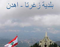 Zgharta Ehden municipality- mobile application