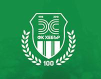 FC Hebar branding