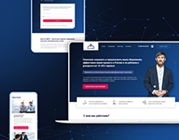 ATLANTE FINANCE — создание Landing Page