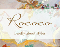 Rococo. Briefly about styles