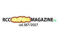 cover of magazine ( RCC graphics magazine vol.187/2017