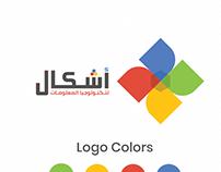 تصميم شعار وبرفايل شركة أشكال
