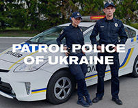 Patrol Police of Ukraine