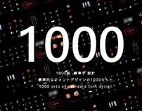 1000 Group Logotype | 1000 組 標準字識別 ( 001 - 341 )