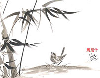 My firs Chinese painting.