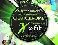 """Спортивный клуб """"X-fit"""". Таджикистан."""