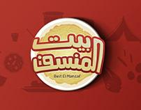 Brand Logo-Beit Al-Mansaf