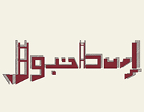 Istanbul Typographic Sketch