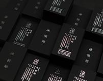 TU DESIGN / Brand Design
