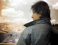 Pus -Haze (2009)