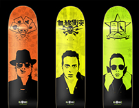 STRUMMER - Limited Edition Decks & Prints