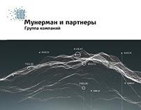 Different site design concepts 2010–2012