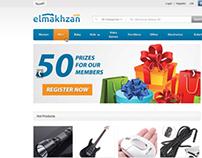 Elmakhzan.com initial design