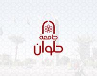 Helwan University Rebranding