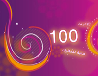 Fulla Ramadan Teaser