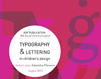 Typography & Lettering in children's design