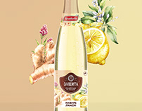 Ipatovo lemonades - a charge of energy.