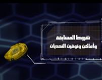 BeyBleyde KSA event