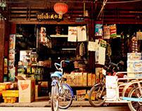 BangLuang