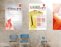 poster_media_forum