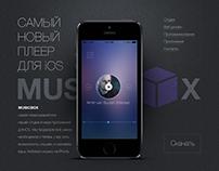 Дизайн страницы для приложения плеера iOS