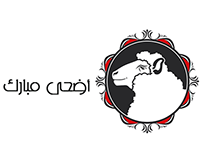Social Media Posts (Eidul-Adha)