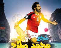 Mohamed Salah Campaign
