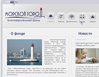 "Website of charity foundation ""Sea Town"" (Odessa)."
