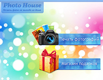 "Social networks app ""PhotoHouse"" for printing photos."