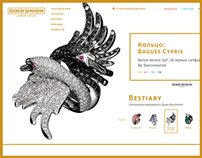 Gold Union Website