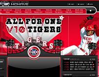 http://www.tigers.co.kr