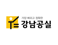Gangnam Gongsil BI .