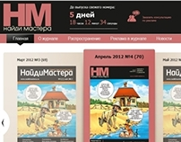 "Web system for the magazine ""Find a master"" (Russia)."